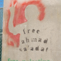 Free Ahmad Sa'adat